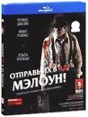 Отправь их в ад, Мэлоун! (Blu-ray) Формат: Blu-ray (PAL) (Картонный бокс + кеер case) Дистрибьютор: СОЮЗ Видео Региональный код: С Количество слоев: BD-25 (1 слой) Звуковые дорожки: Русский Dolby Digital артикул 7051o.