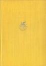 Потерянный Рай Стихотворения Самсон-борец Серия: Библиотека Всемирной Литературы артикул 2688p.